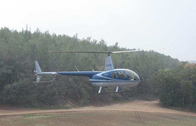 Airborne iLocate
